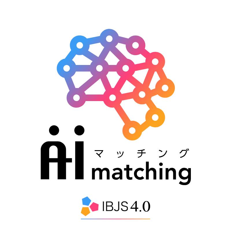 AI matching